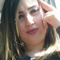 رقم هاتف مني الشرموطة من اليمن مدينة سيان ترغب في التعارف