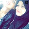 رقم هاتف عتيقة الشرموطة من تونس مدينة المنستير ترغب في التعارف