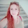 رقم هاتف لطيفة الشرموطة من تونس مدينة المحرس ترغب في التعارف