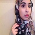 رقم هاتف سيلينة الشرموطة من اليمن مدينة الغيضة ترغب في التعارف