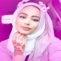 رقم هاتف زهرة الشرموطة من تونس مدينة الغريبة ترغب في التعارف
