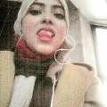رقم هاتف رجاء الشرموطة من الكويت مدينة الحصن ترغب في التعارف