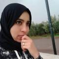 رقم هاتف رميسة الشرموطة من اليمن مدينة مديرية بيحان ترغب في التعارف