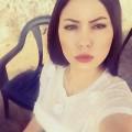رقم هاتف إلهاميتا الشرموطة من العراق مدينة نينوى ترغب في التعارف