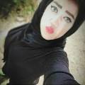 رقم هاتف شهيرة الشرموطة من المغرب مدينة مريرت ترغب في التعارف